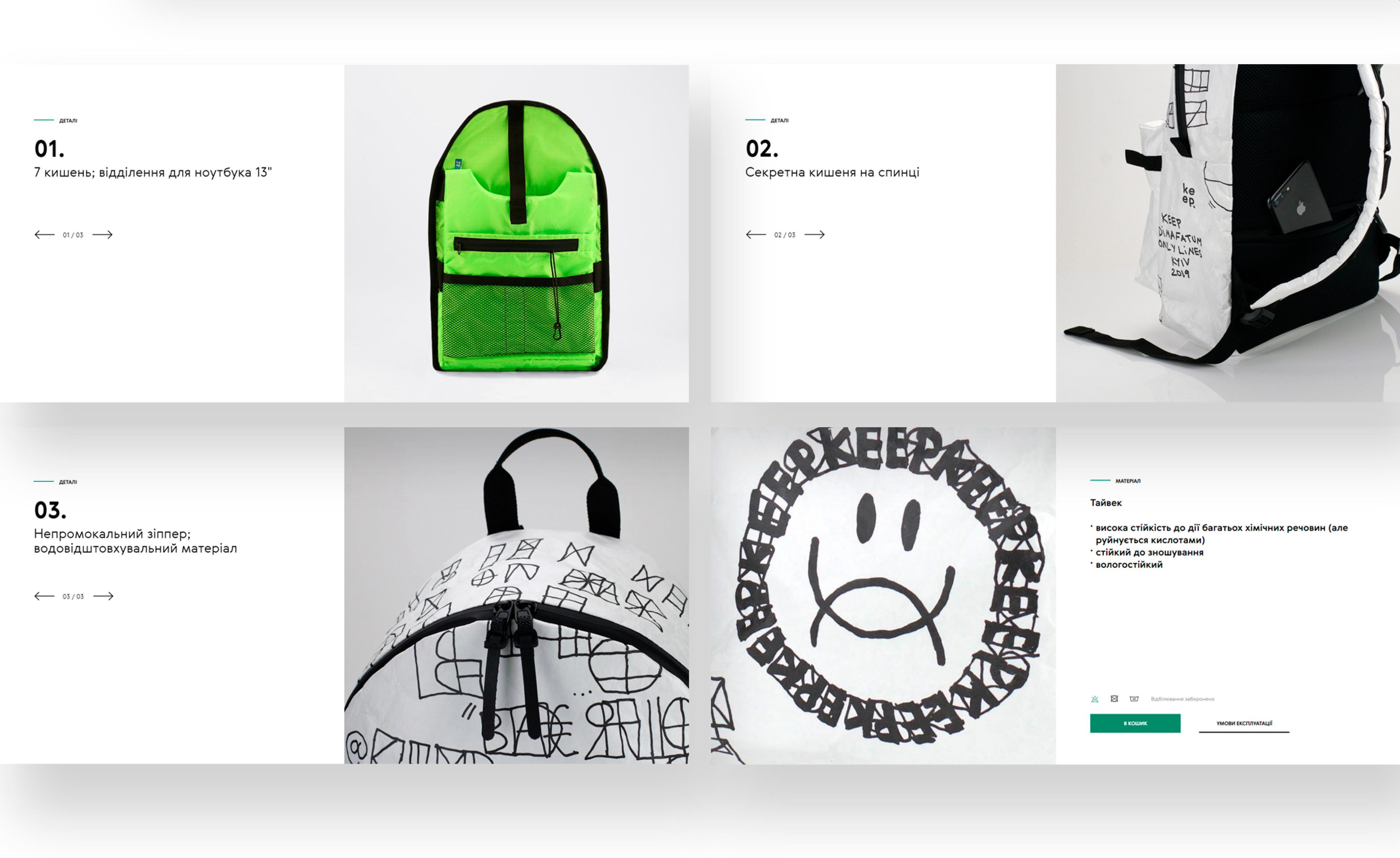 Web Design | UI/UX Design | Keep - galaxy-it | page_6