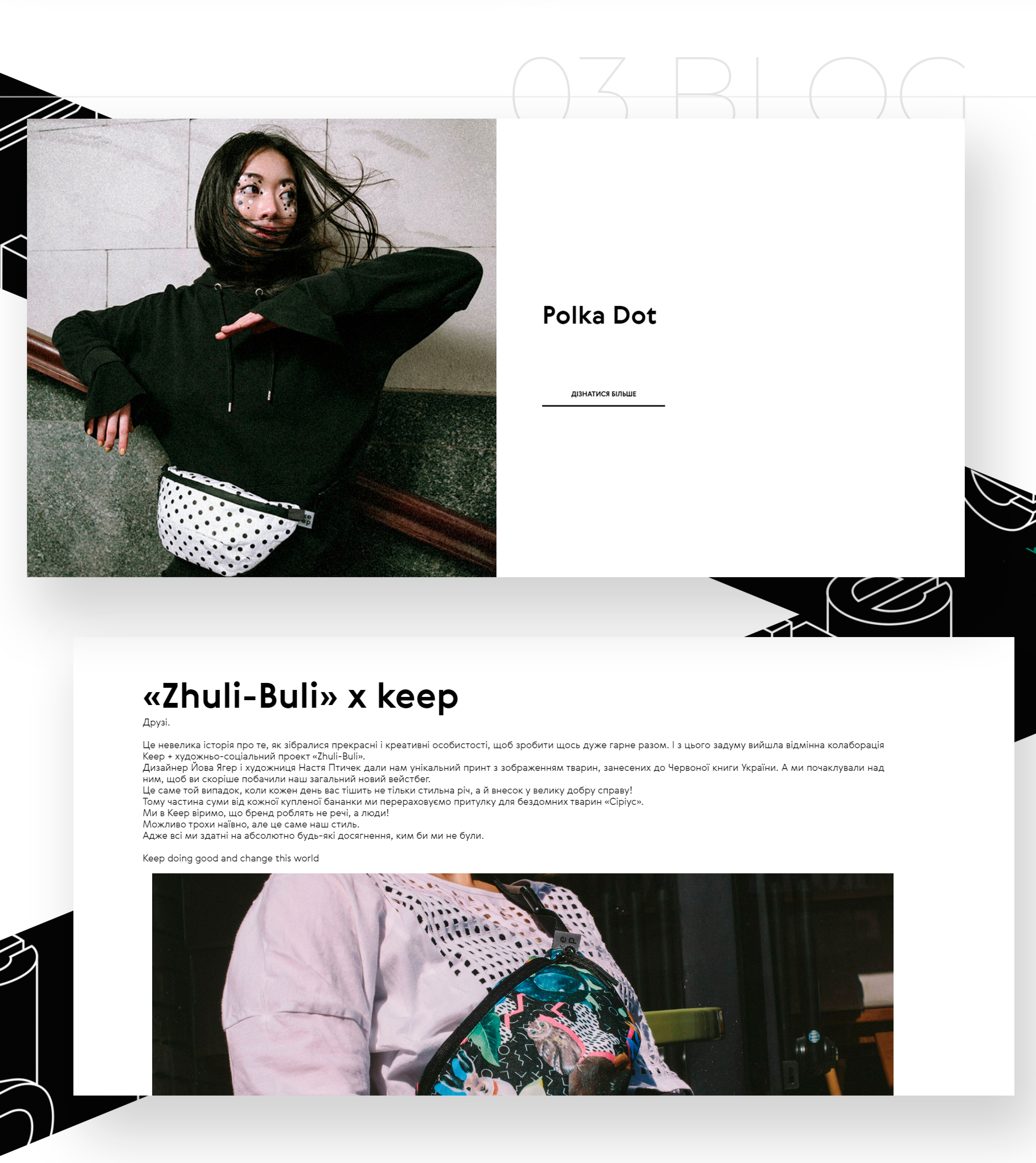 Web Design | UI/UX Design | Keep - galaxy-it | page_7