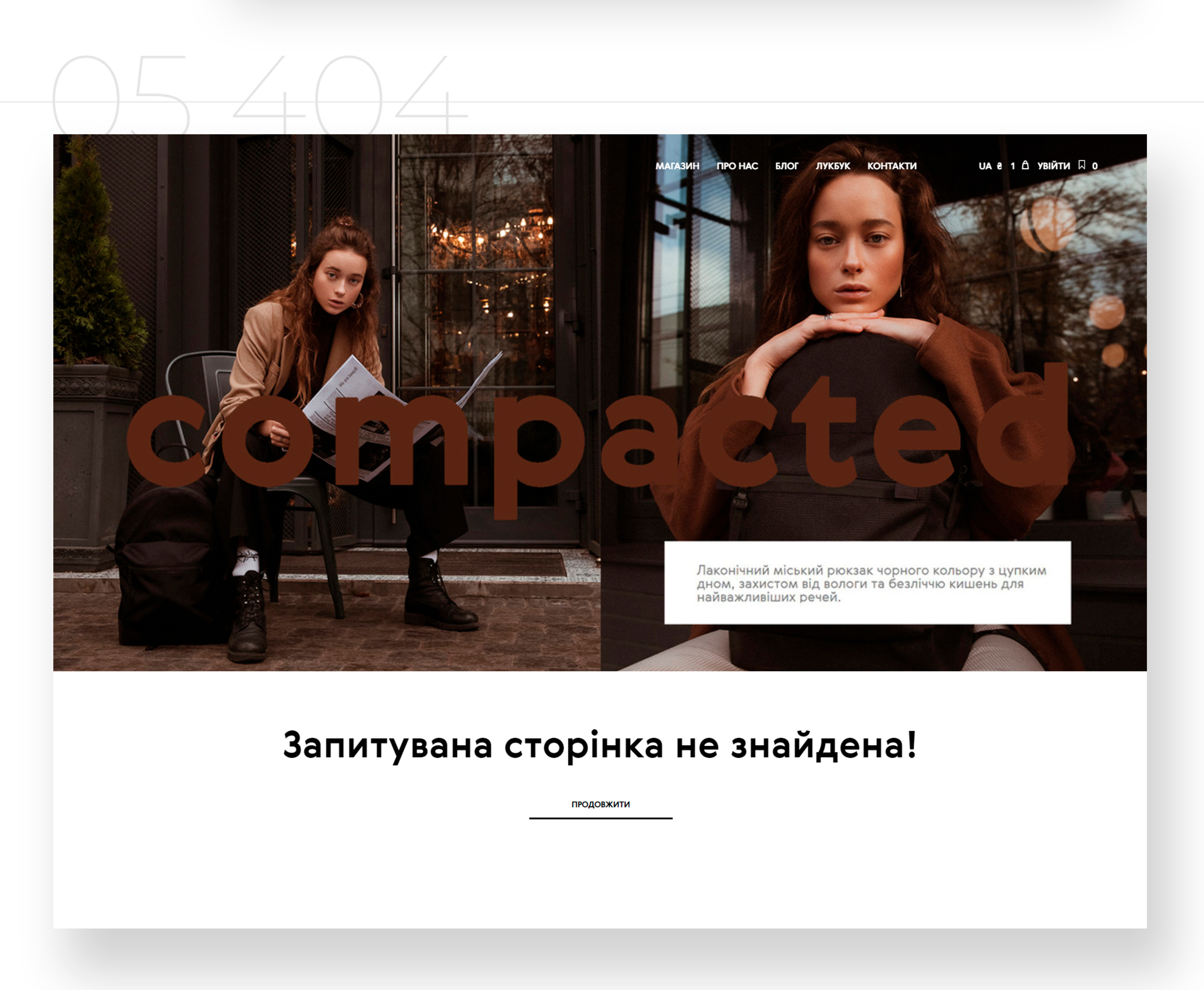 Web Design | UI/UX Design | Keep - galaxy-it | page_10